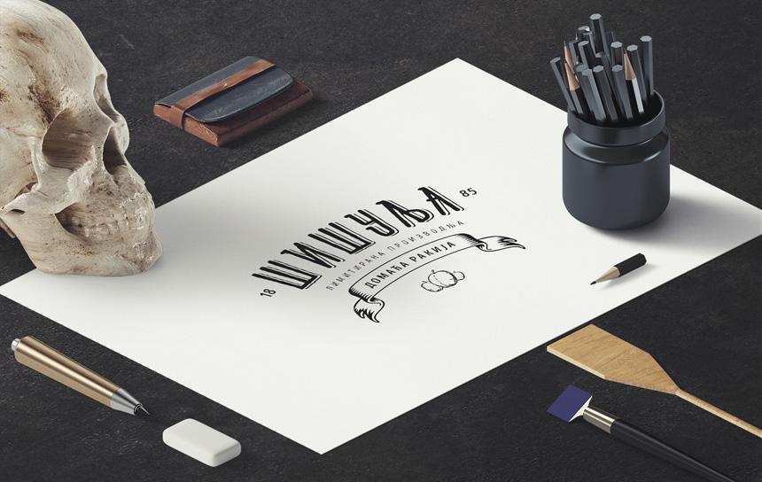 Logotip | Šišulja – Domaća Rakija